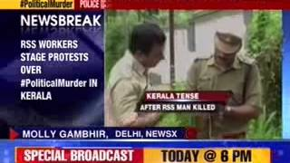 Protest break out in Delhi over RSS functionary's murder - NEWSXLIVE
