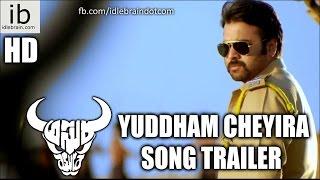 Nara Rohit's Asura Yuddham Cheyira song trailer - idlebrain.com - IDLEBRAINLIVE