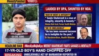 Lawyer of sacked AIIMS CVO Sanjiv Chaturvedi speaks to NewsX - NEWSXLIVE