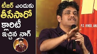 Nagarjuna Gives Clarity On Hello Teaser Removed From Youtube | TFPC - TFPC