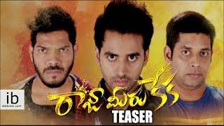 Raja Meeru Keka teaser - Raja Meeru Keka trailer - idlebrain.com - IDLEBRAINLIVE