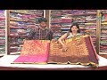 Sogasu Chuda Tarama : Kanchi Pattu Wedding Collection