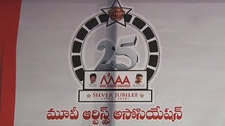 Movie Artists Association Silver Jubilee Celebrations | LIVE | MAA - TFPC