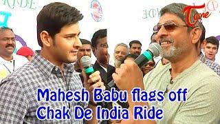 Mahesh Babu flags off 'Chak De India Ride' by Hyderabad Bicycling Club - TELUGUONE