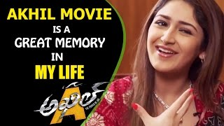 Akhil Movie Is a Great Memory In My Life - Sayyeshaa Saigal || Talking Movies with iDream - IDREAMMOVIES