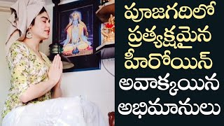 Actress Adah Sharma Singing Durga Shotram | Adah Sharma Latest Videos - TFPC