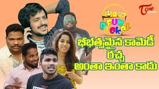 BEST OF FUN BUCKET | Funny Compilation Vol 2 | Try Not to Laugh | TeluguOne - TELUGUONE
