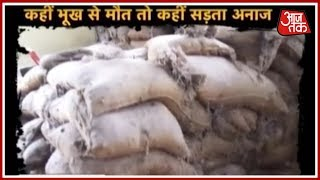 Starvation Kills Woman In Jharkhand While Rice Grains Rot In Bihar; Is This Modern India? - AAJTAKTV