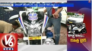 Telangana government plans introduce Police vehicles with advanced technologies in state - V6NEWSTELUGU