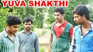 Yuva Shakthi || Telugu Short Film || By Rajender - TELUGUONE