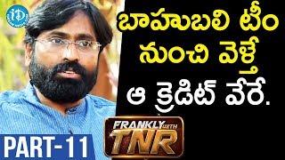 Gurukulam Director Shiva Kumar Interview Part #11 || Frankly With TNR #94 - IDREAMMOVIES
