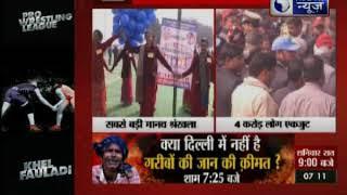 Bihar: दहेज और बाल विवाह जैसी कुप्रथा के खिलाफ बिहार में 4 करोड़ लोगों ने बनाई मानव चेन - ITVNEWSINDIA