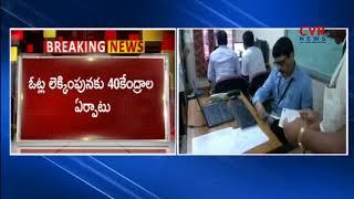 Karnataka Results Suggests JDS As Kingmaker| CVR News - CVRNEWSOFFICIAL