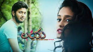 Laya Telugu Short Film 2017 || Directed By Sumanth Reddi - YOUTUBE
