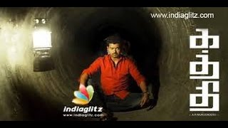 'Kaththi' Movie Box Office Collection