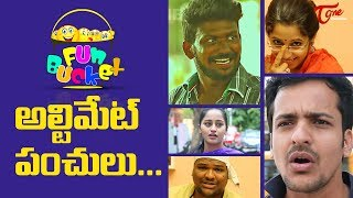 BEST OF FUN BUCKET | Funny Compilation Vol 9 | Back to Back Comedy | TeluguOne - TELUGUONE