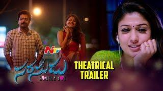 Saraahsudu Theatrical Trailer    Simbu    Nayantara    Andrea    NTV - NTVTELUGUHD