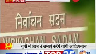 Yogi Adityanath back on campaign track after 72 hours of ban - ZEENEWS