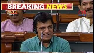 Monsoon Session of Parliament updates LIVE | Rajya Sabha Adjourned Till Noon | CVR NEWS - CVRNEWSOFFICIAL