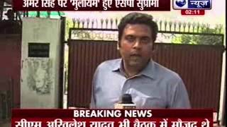 Amar Singh meets Mulayam, Akhilesh Yadav - ITVNEWSINDIA