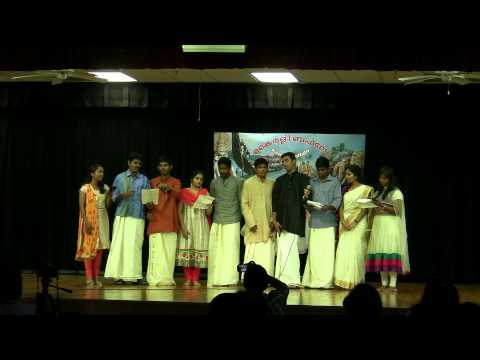 Kairali Onam 2013 Group Songs