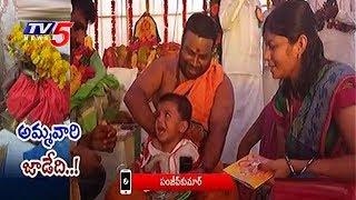 బాసరలో అపచారం : Basara Chief Priest Response | TV5 News - TV5NEWSCHANNEL
