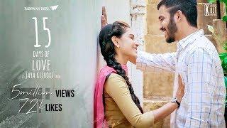 15 days of Love || Telugu short film 2017 || A Jayakishore Show - YOUTUBE