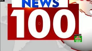 News 100: VIP culture ends in Kedarnath for offering prayers - ZEENEWS