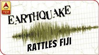 Twarit Vishwa: 8.2 magnitude quake rattles Fiji - ABPNEWSTV
