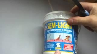 Ремонт трещин на окрашенных поверхностях с помошью шпатлёвки SEM-LIGHT