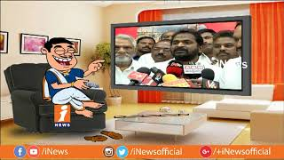 Dada Funny Talk With TRS MLA Srinivas Goud Over His Praises  on TRS Govt | Pin Counter | iNews - INEWS