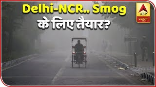 Is Delhi-NCR ready to deal with smog? - ABPNEWSTV
