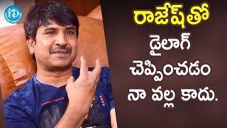 Srinivas Reddy Funny Punches To Satyam Rajesh | Bhagya Nagara Veedhullo Gammathu | iDream Movies - IDREAMMOVIES