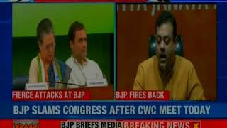 BJP briefs the media, says Rahul Gandhi himself wants to be Prime Minister - NEWSXLIVE