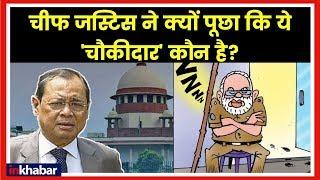 Supreme Court issued contempt notice to Rahul Gandhi on remarks Chowkidar Chor Hai राहुल गाँधी - ITVNEWSINDIA