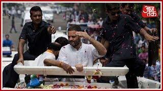 Rahul Gandhi's Massive Roadshow Begins In Bhopal | Live Updates - AAJTAKTV
