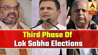 Third Phase of Lok Sabha Elections: Full coverage of 6 am - ABPNEWSTV