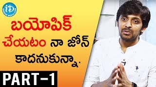 Actor Priyadarshi & Director Raj Rachakonda Interview Part #1 || Talking Movies With iDream - IDREAMMOVIES