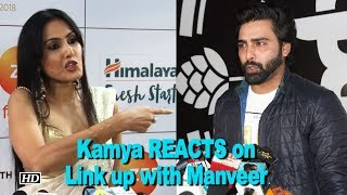 Kamya Punjabi REACTS on Link up rumours with Manveer Gurjar - IANSINDIA
