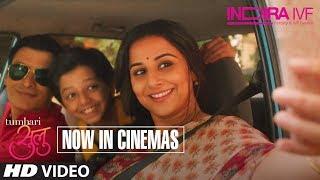 Tumhari Sulu I Indira IVF Video I Vidya Balan I Movie in Cinemas - TSERIES