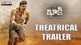 Khakee (The Power Of Police) Theatrical Trailer | Khakee Telugu Movie | Karthi,Rakul Preet | Ghibran - ADITYAMUSIC