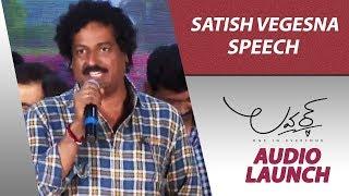 Satish Vegesna Speech - Lover Audio Launch - Raj Tarun, Riddhi Kumar | Annish Krishna | Dil Raju - DILRAJU