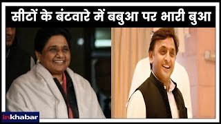 एसपी और बीएसपी के बीच सीटों का बंटवारा, जारी की गई लिस्ट; SP BSP Alliance Lok Sabha Election 2019 - ITVNEWSINDIA