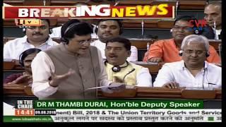 Minister Piyush Goyal Speech On Bills To Amend GST | CVR NEWS - CVRNEWSOFFICIAL