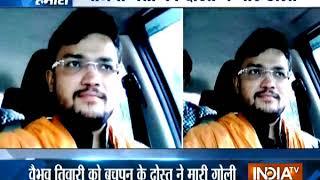 Son of former BJP MLA Vaibhav Tiwari shot dead in Lucknow - INDIATV