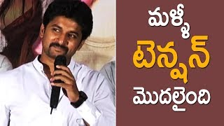 Nani Speech @ Krishnarjuna Yuddham Press Meet | TFPC - TFPC