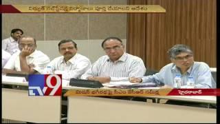 Ensure Mission Bhagiratha meets deadline-KCR to officials