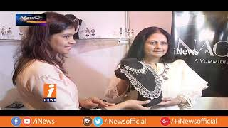 Jayasudha Mirayah Lunches Fashion Lifestyle Exhibition In Hyderabad | Metro Colours | iNews - INEWS