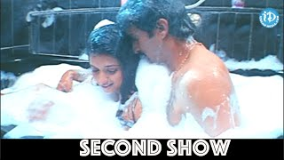 Second Show - Episode 79 || Top Romantic Scenes From Telugu Movies - IDREAMMOVIES