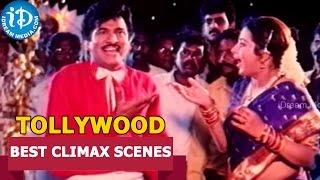 Tollywood Movie Best Climax Scenes ||  Rajendra Prasad Family Movie - IDREAMMOVIES